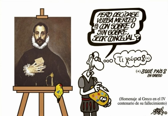 Greco forges
