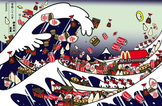 TOMOKO 2. Hokusai-The Great Wave of Kanagawa with mc, cupnoodle, kewpie,  kikkoman and kitty
