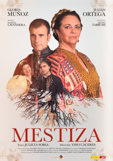 mestiza-cartel